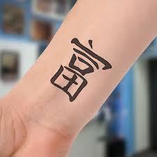 Tetování Přináší štěstí Ve Vašem Osobním životě Jaké Magické