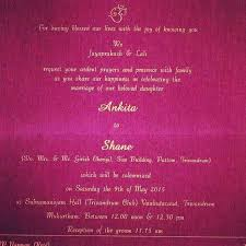 indian marriage invitation templates wedding invitations to make elegant wedding invitation templates inspirational