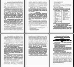 Курсовая Учет операций импорта товаров в организации оптовой   фото 4 Курсовая Учет операций импорта товаров в организации оптовой торговли фото 5