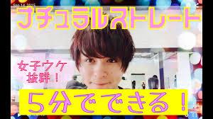 2019最新山田涼介の髪型特集スタイル別にオーダー術やセット動画