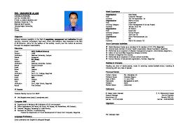My Cv Resume c v Cityesporaco 1