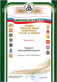 Газель на заказ в Челябинске Газель в Челябинске заказать Цены  Диплом