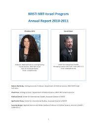 MISTI MIT-Israel Program Annual Report 2010-2011