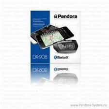 Pandora <b>DX 90B</b> - <b>Автосигнализация Pandora</b>