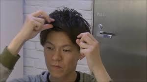 メンズ男性の前髪を上げるヘアスタイル髪型アップバングのやり方です