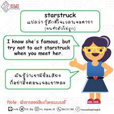 st... - Easy&Simple English : เรียนภาษาอังกฤษง่ายกว่าที่คุณคิด