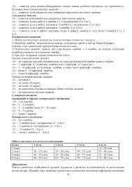 русский язык  14