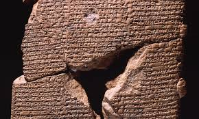the epic of gilgamesh my big thoughts the epic of gilgamesh