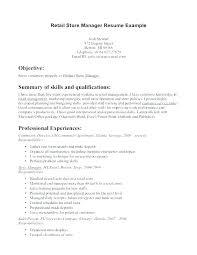 Retail Job Resumes Fashion Retail Resume Examples Cover Letter Retail Position Cover