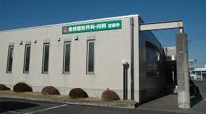 インター パーク 倉持 病院