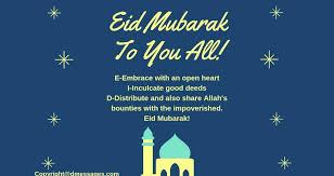 latest eid mubarak 2020 wishes