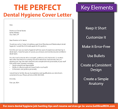 Dental Hygiene Resume Cover Letter The Perfect Dental Hygiene Cover Letter 1