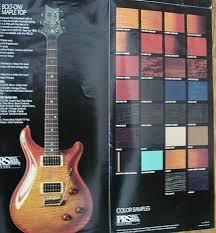 1996 Prs 4 Fold Catalog Poster
