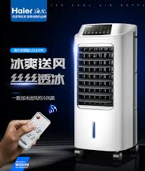 Haier <b>Air Conditioning Fan Cooling Refrigeration Fan</b> Cold Remote ...