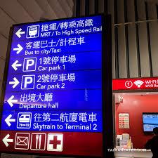 taipei taoyuan airport guide taipei