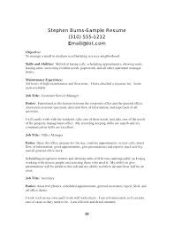Cover Letter Example Resume Open When Letters Examples New Resume ...