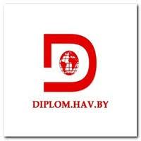 Источники права Беларуси diplom hav by