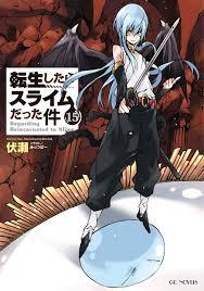 Tensei Shitara Slime Datta Ken Light Novel Volume 6 Light Novel Volume 15 Tensei Shitara Slime Datta Ken Wiki