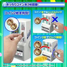Mini Vending Machine Uk Extraordinary Mini Vending Machine Mini Vending Machine Uk Muspotco