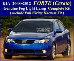 similiar kia forte fog lights keywords details about 2009~2012 kia forte cerato sedan fog light lamp complete