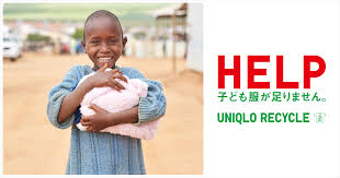 HELP <b>Childrens's Clothing</b> Urgently Needed UNIQLO RECYCLE