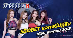 SBOBET แจกฟรีปฎิทินเดือน สิงหาคม 2018 - SBOBET ทางเข้า SBOBET  พนันบอลออนไลน์ แทงบอลออนไลน์