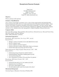 Good Objective For Receptionist Resume Receptionist Resume Example