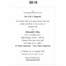 wedding card matter in gujarati for daughter wedding invitation card matter in hindi for daughter wedding
