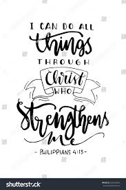 can do all things through christ stock vector   shutterstock