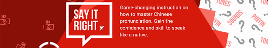 Pin means 'spell(ing)' and yin means 'sound(s)' is a system of phonetic transcriptions of standard the chinese language is a monosyllabic language, meaning each character has only one syllable. Mandarin Chinese Alphabet Pronunciation Chinesepod
