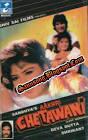 Aakhri Chetawani  Movie