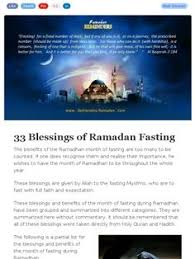 dua for each days in ramadan deen ramadan welcome ramadan 33 blessings