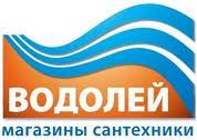 Электрические конвекторы купить Санкт-Петербурге в Санкт ...