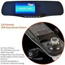Carub DVR Kayıt Cihazı Çift Kameralı İç İlave Ayna Ekranlı BR0017020 | Kayıt  Cihazı | Oto Ses ve Görüntü Sistemleri | Marka11.com - Dikkat Çekmek  İstiyorsan