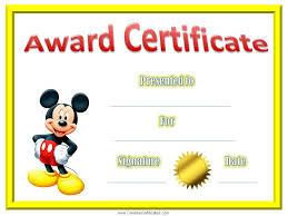 Free Award Certificate Templates For Kindergarten