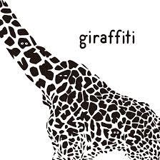 Backside Works En Twitter Giraffiti オリジナル イラスト