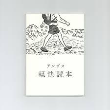 Okamura Yuta 岡村優太 Illustrator イラストレーター Live In