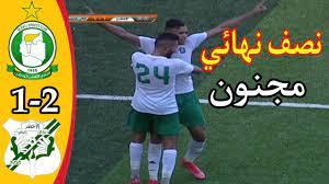 ملخص مباراة الاهلي طرابلس ضد الاخضر 2-1 - الدوري الليبي الممتاز - YouTube