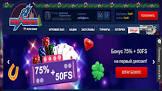 Live-игры в казино Вулкан Россия