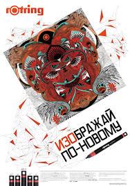 В марте апреле mhpi Дипломная работа Усатовой Анастасии Рекламно коммуникативная система для кулльтурно тематического парка на острове Кипр