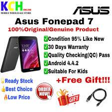 Asus Fonepad 7/Nexus/Nexus 7(Wifi Only ...