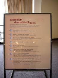 retirement goal planning system goal wikipedia
