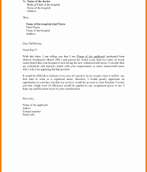 Cover Letter For Chief Of Staff Position General Cover Letter For Hospital Job Hospitalist Volunteer Hotel