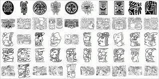 тату узоры индейские индийские татуировки значение тату 18 фото
