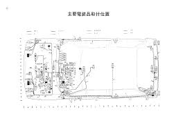 citroen ax electric wiring diagram citroen ax electric wiring diagram no 04