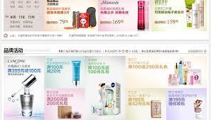 lefeng china cosmetics ping 02