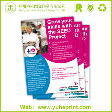 2015 Cheap Promotional China Factory Oem Printing For Sample School