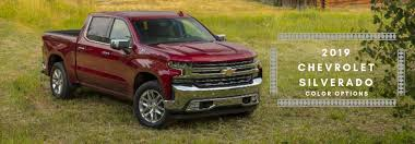 2019 Suburban Color Chart How Many Color Options Are Available For The 2019 Chevy
