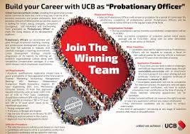 ucb application system