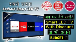 Buy Cheapest Smart Led Tv Online   Free Shipping   Guarantee Warranty    Heavy Discount